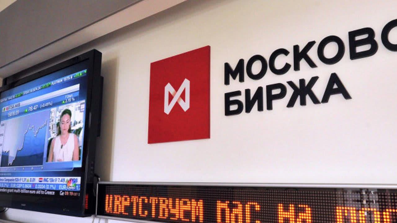 Рынка инноваций и инвестиций Московской Биржи