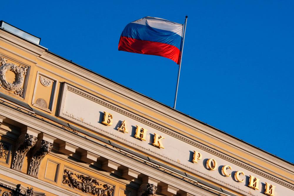банк россии флаг