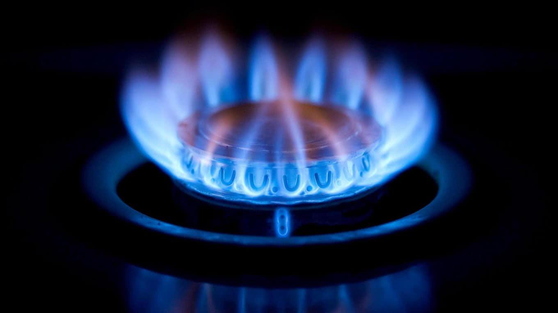 натуральный газ ммвб