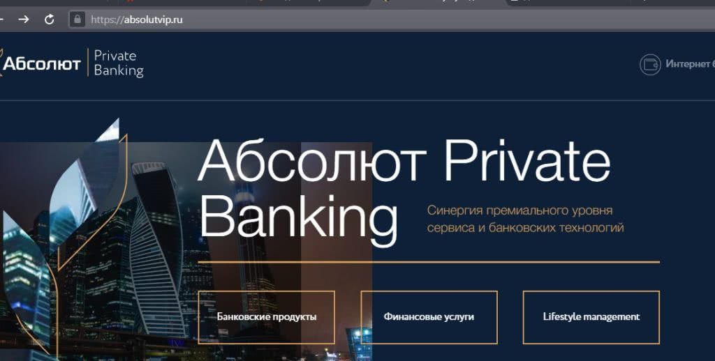 absolut private banking