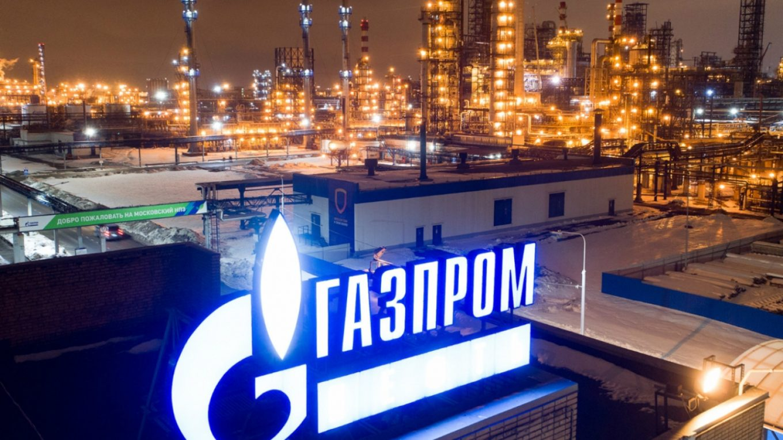 газпром дивиденды 2020