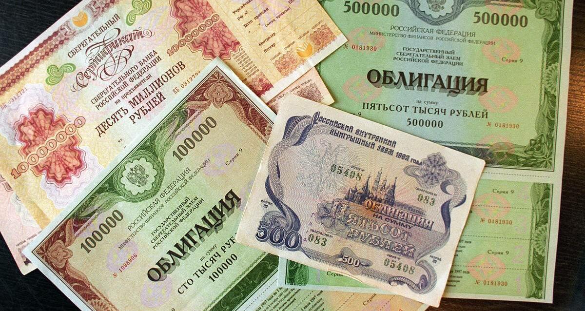 Государственные облигации являются самым надежным финансовым инструментом. Гарантом выступает Министерство финансов (в России). Именно поэтому вероятность дефолта по выплате крайне мала.